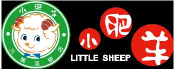 Little Sheep Logo